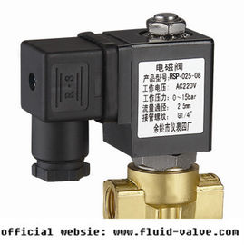 China 1/4 inch Mini Direct Acting Electric Solenoid Water Valve Normally Closed factory