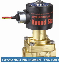 "1/4""Normally Closed Steam Solenoid Valve  , Brass Flange Electronic Solenoid Valve"